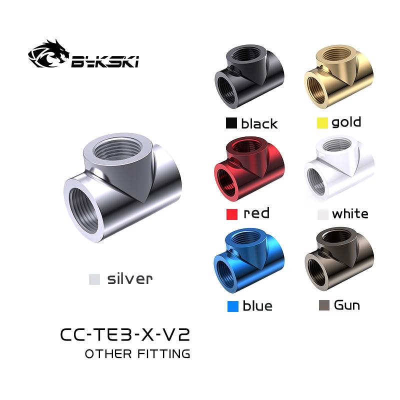 Bykski CC-TE3-X-V2 three-way three-way quality T-split water-cooled joint